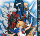 BlazBlue: Chronophantasma Material Collection