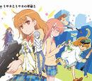 Toaru Majutsu no Index Manga Chapter 099