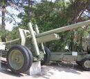 122-mm M1931/37 Gun