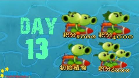 Sky City - Day 13 (Pre-1.8)