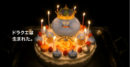 30th Anniversary Cake (DQH2).png