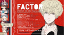EXIT TUNES PRESENTS FACTOR - 3bu.png
