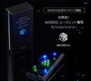 Ingress Power Cube