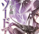 Sword Art Online Light Novel Volume 05