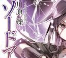 Sword Art Online Light Novel Volume 05
