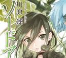 Sword Art Online Light Novel Volume 06