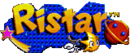 Es.ristar-the-shooting-star logo.png