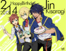 Jin Kisaragi (Birthday Illustration, 2013, Sumeragi).jpg