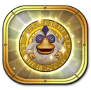 DQH2 Trophy 14.png