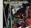 Transformers: All Spark