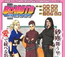 ¡Comienzan los Exámenes Chūnin! (Capítulo)
