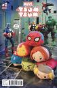 Marvel Tsum Tsum Vol 1 1 Photo Variant.jpg
