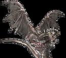 Бог драконов