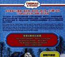 No Snow For Thomas (DVD)