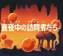 Episodios de Dragon Ball