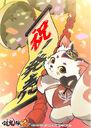 Tenko-toukiden2-countdown.jpg
