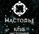 Турнир Keep Out (16.08.2015,Москва)