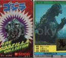 The Godzilla Collection (Bandai Japan Toy Line)