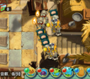 Ancient Egypt - Day 8 (PvZ: AS)