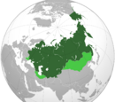 Russian Republic (The Sun Never Sets)