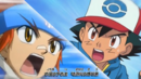 Ash Ketchum vs Gingka Hagane (Pokemon x Beyblade Crossover).png