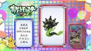 EP935 Pokémon Quiz.png