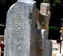 Петубастіс II