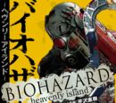 BIOHAZARD heavenly island 4