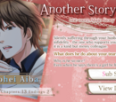 Another Story: Shohei Aiba