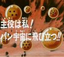 Episodios de Dragon Ball GT