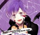 Diabolik Lovers MORE CHARACTER SONG Vol. 2 Kanato Sakamaki (character CD)