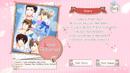 Love Returned info.png