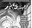 Chapter 543