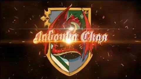 Unboxing от Лавочки Ская Jorogumo