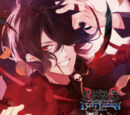 Diabolik Lovers LOST EDEN Vol.2