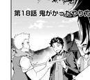 Dainishou (Capítulo 18)