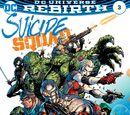 Suicide Squad Vol 5 3