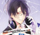 Diabolik Lovers MORE CHARACTER SONG Vol.10 Reji Sakamaki (character CD)