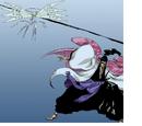 Shime no Dan: Itokiribasami Chizome no Nodobue
