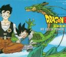 Canciones de Dragon Ball Z