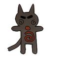 Catkill