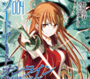 Sword Art Online - Progressive Volume 04 (manga)