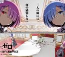 Dainishou (Capítulo 5)