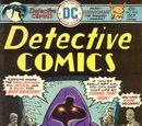 Detective Comics Vol 1 452