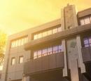 Частная Старшая Школа Хикаризаки