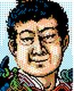 Yoshitsugu Maeba (NAHD).png