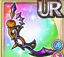 Archer/Abilities