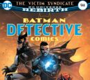 DETECTIVE COMICS 944