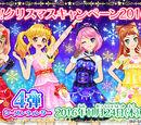 Data Carddass Aikatsu Stars! Part 4