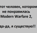 Call of Duty Wiki:Кандидаты на удаление